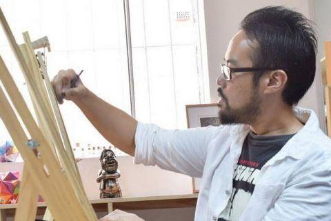 Akira Chinen - Bookartis